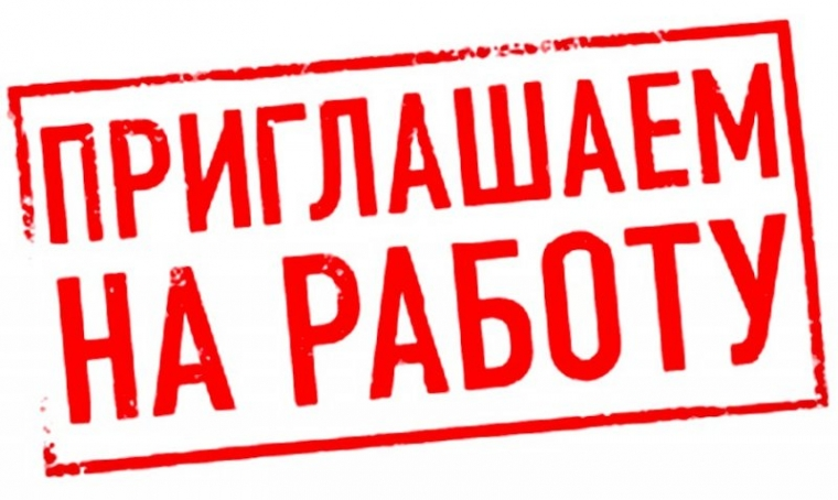 Какую зарплату получают жители Харьковской области (инфографика)