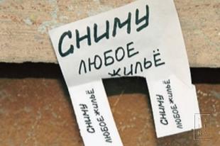 http://gx.net.ua/news_images/1519572647.jpg