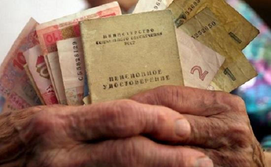 Пенсии жителей Харькова и области пересмотрят