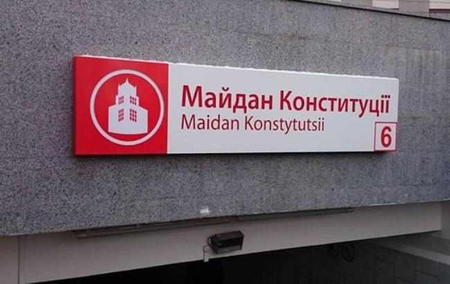 Трагедия в харьковском метро. Два человека скончались