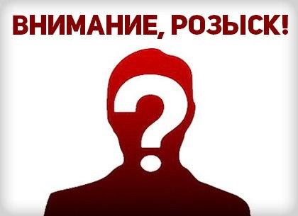 Мужчина с плафоном исчез в Харьковской области (фото)