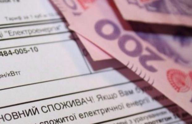 Жители Харьковской области отказываются платить за услуги ЖКХ
