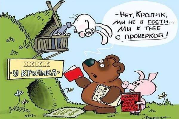 Харьковский горсовет и уголовщина. Из истории вопроса