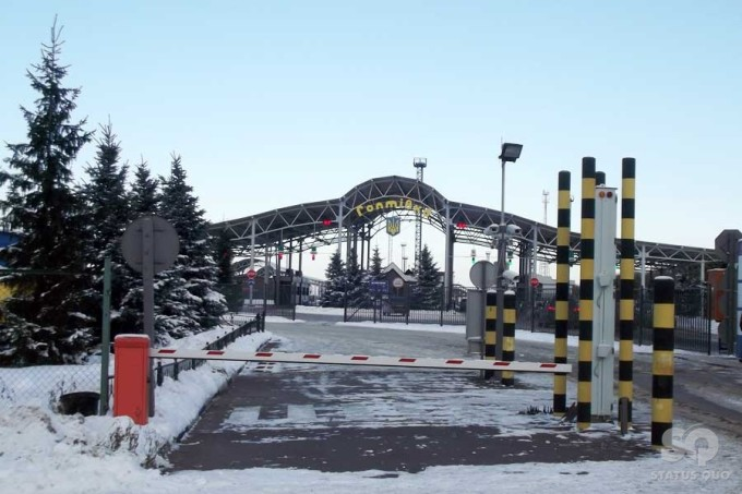 http://gx.net.ua/news_images/1520344452.jpg