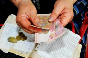 У жителей Харьковщины начнут отбирать субсидии