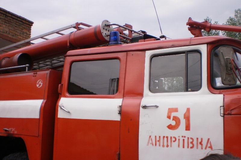 Происшествие на Харьковщине. Женщину не успели довезли до больницы
