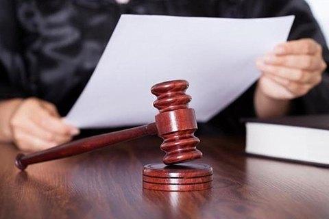 В Харькове судье подбросили записку с угрозами