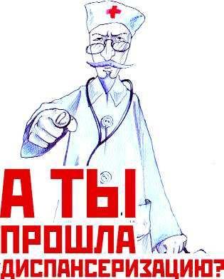 Реформа медицины. Жители Харьковщины столкнутся с неоднозначными новшествами