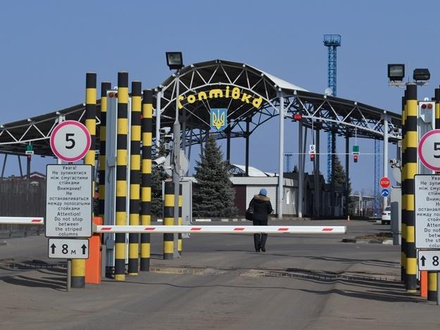 http://gx.net.ua/news_images/1521214035.jpg