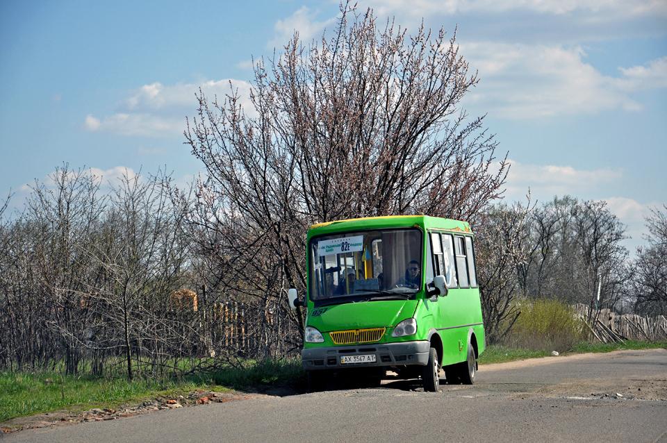 Часть Харькова осталась без транспортного сообщения