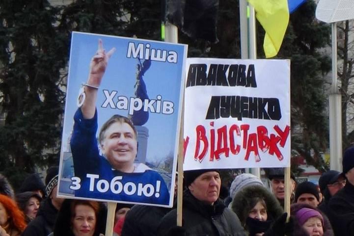 Харьковские хроники. Революционный хеппи-эндец
