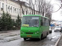 Харьковским школьникам хотят сделать скидку на проезд в маршрутках