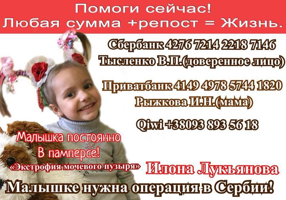 http://gx.net.ua/news_images/1521648623.jpg