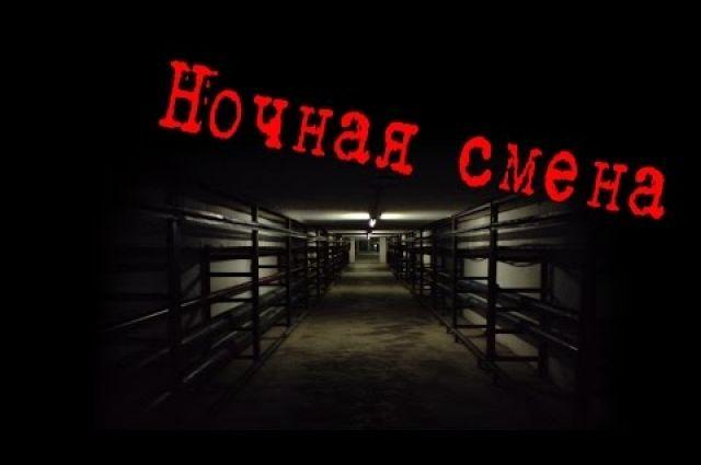 Харьковчанам придется работать по ночам