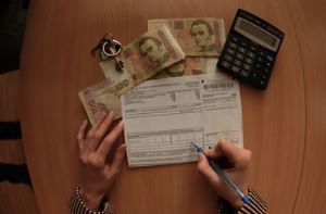 Субсидии жителям Харькова и области будут начислять по новым правилам
