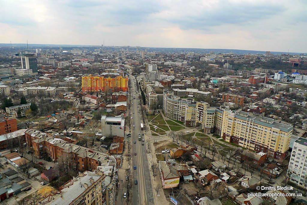 Харьков стал эпицентром шпионских страстей
