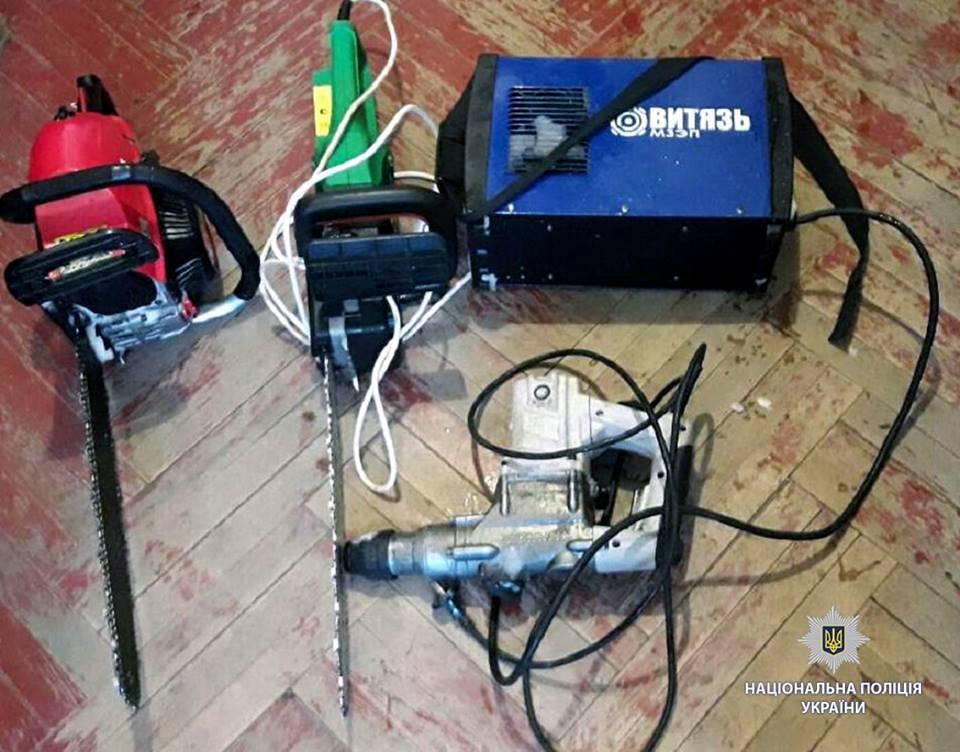 http://gx.net.ua/news_images/1522763794.jpg