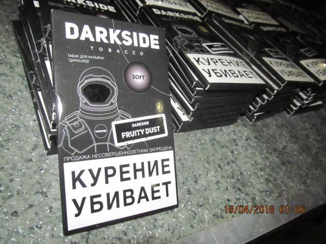 http://gx.net.ua/news_images/1523981139.JPG