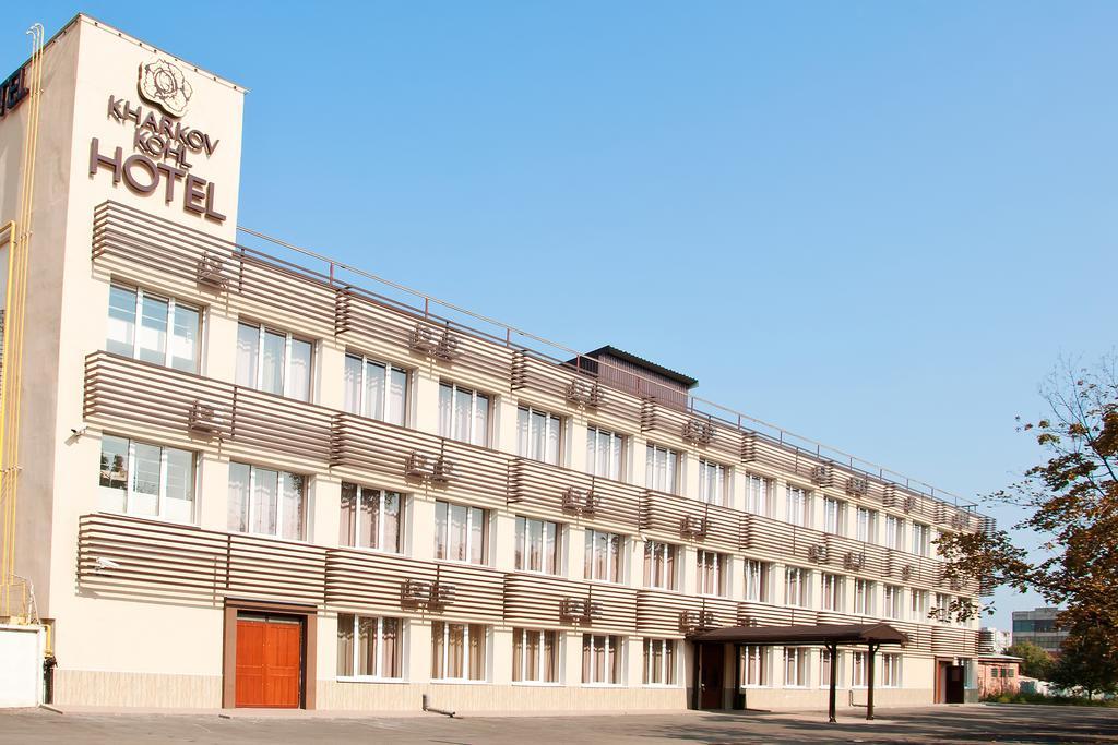В харьковской гостинице беспощадно обманывали постояльцев