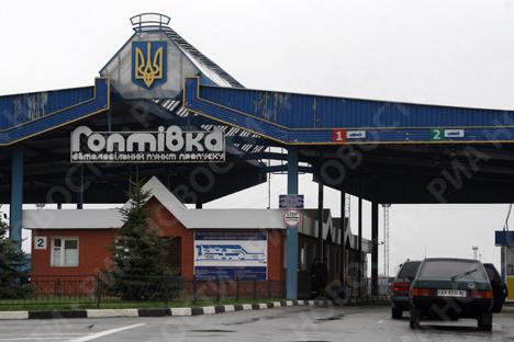 Опасного человека поймали под Харьковом