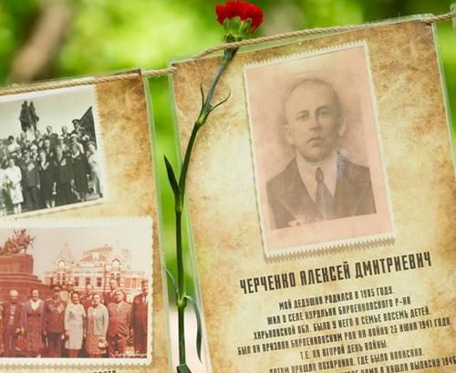 В Фельдман Экопарк открылась Аллея памяти (дополнено, фото)