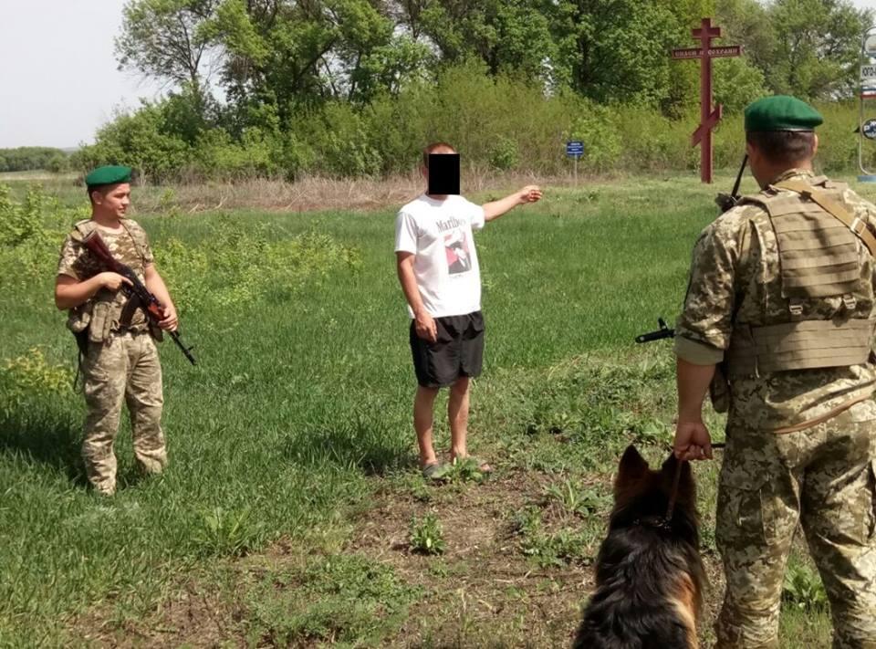 http://gx.net.ua/news_images/1525963749.jpg