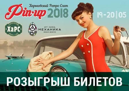 http://gx.net.ua/news_images/1526475233.jpg