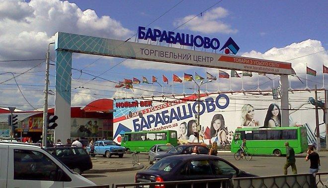 Новый автобусный маршрут пустили в Харькове