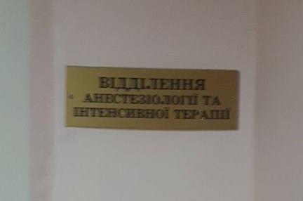 Массовое отравление в Харькове: дети находятся в реанимации