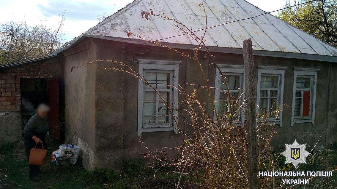 В Харьковской области старушка приехала на отдых и обнаружила неприятный сюрприз (фото)