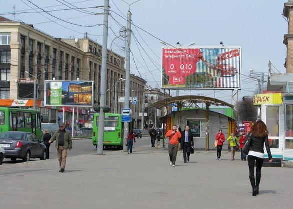 Из центра Харькова хотят убрать пеструю и звуковую рекламу