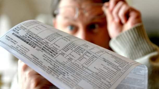 Тысячи семей на Харьковщине лишатся субсидий
