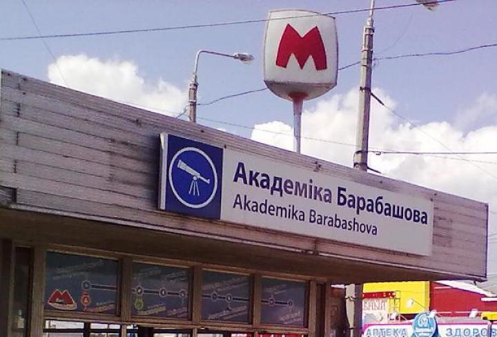 http://gx.net.ua/news_images/1528291206.jpg