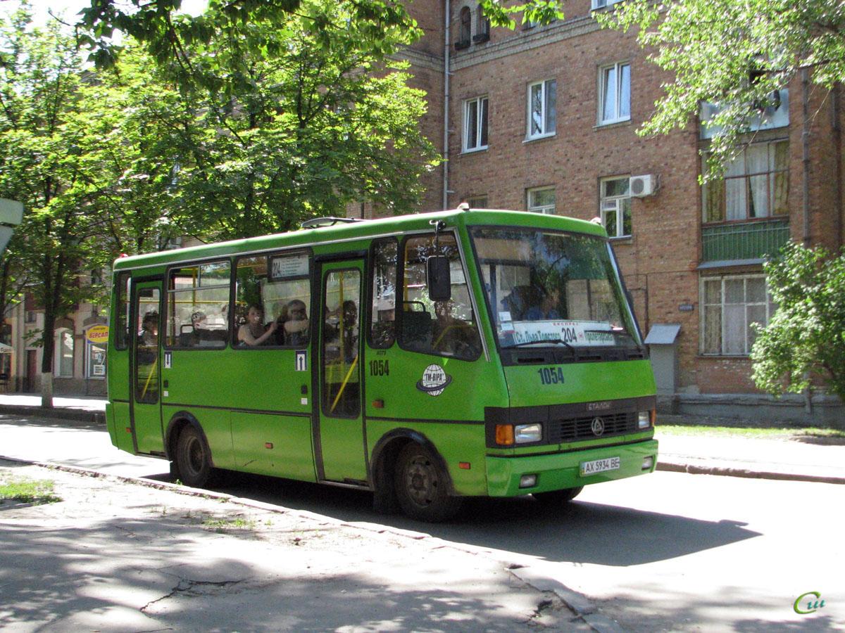 В Харькове подорожал проезд