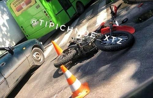 В Харькове произошла авария: есть пострадавшие (фото)