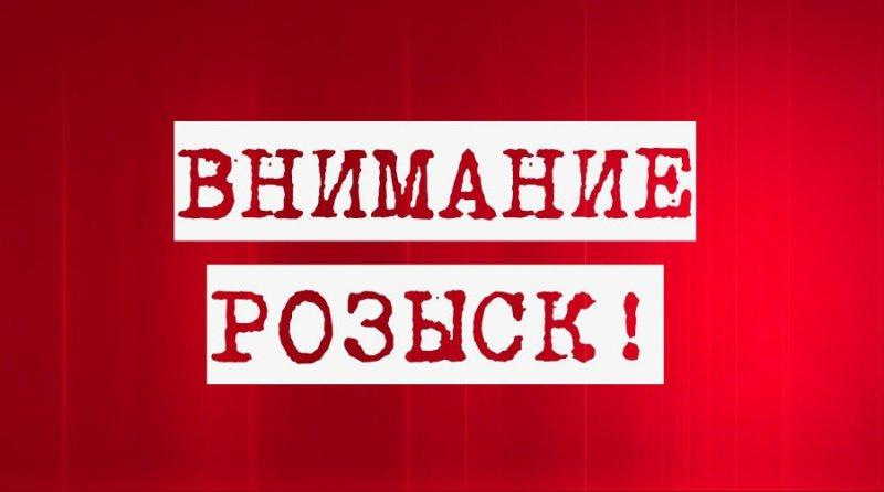 Харьковчанин пропал после посещения пасеки (фото)