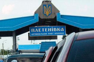 http://gx.net.ua/news_images/1531915434.jpg