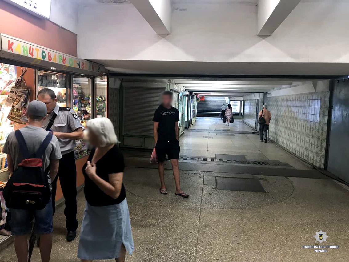 ЧП в метрополитене. Мужчина набросился на подростка
