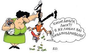 Харьковских алиментщиков заставят платить больше