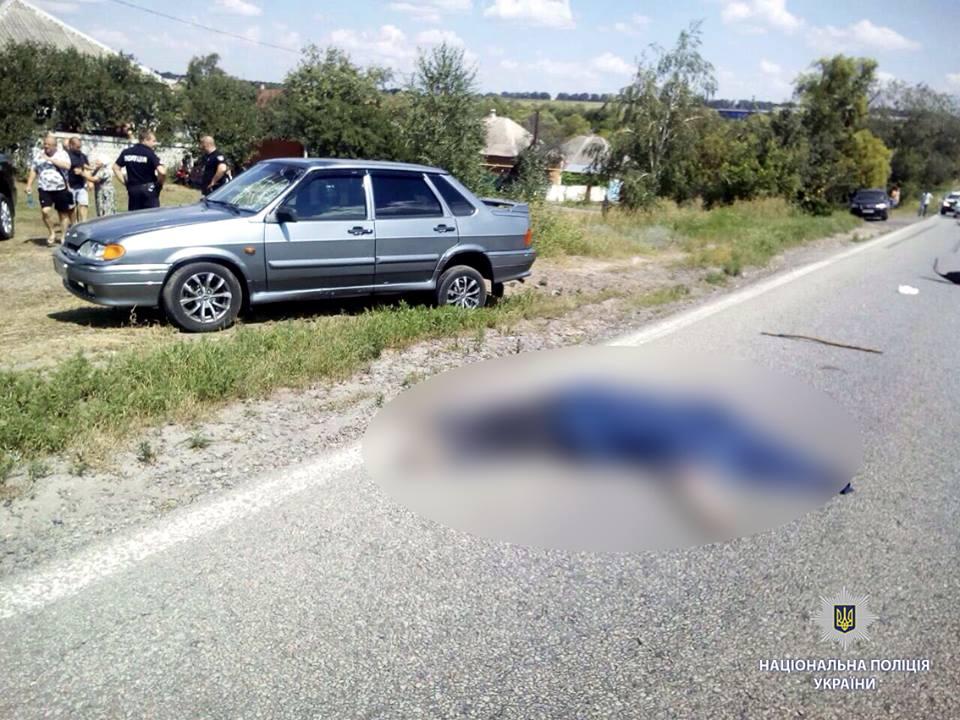 Под Харьковом сбили мужчину (фото)