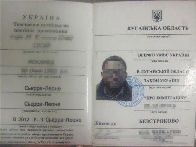 Приключения африканца в Харькове. Мужчина не успел подняться в воздух
