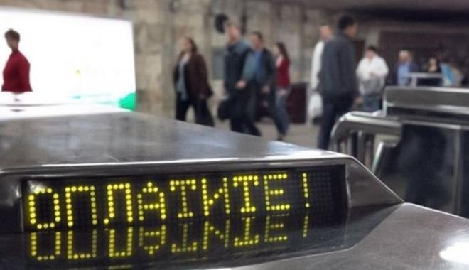 Новая стоимость проезда в метро. Харьковские антимонопольщики заинтересовались расчетами