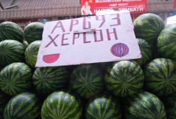 http://gx.net.ua/news_images/1536830906.png