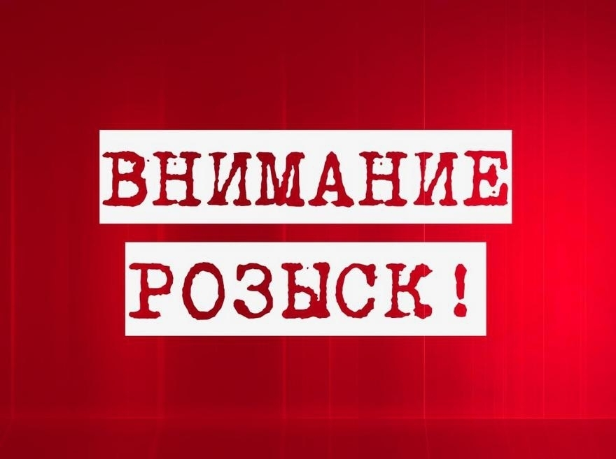 Подросток в уггах пропал в Харькове (фото, дополнено)
