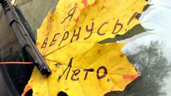 Стало известно, когда в Харькове похолодает
