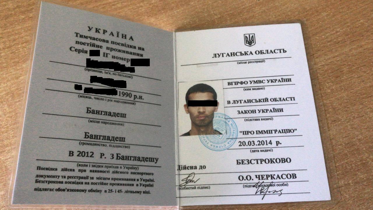 В Харькове иностранец попал в серьезный переплет