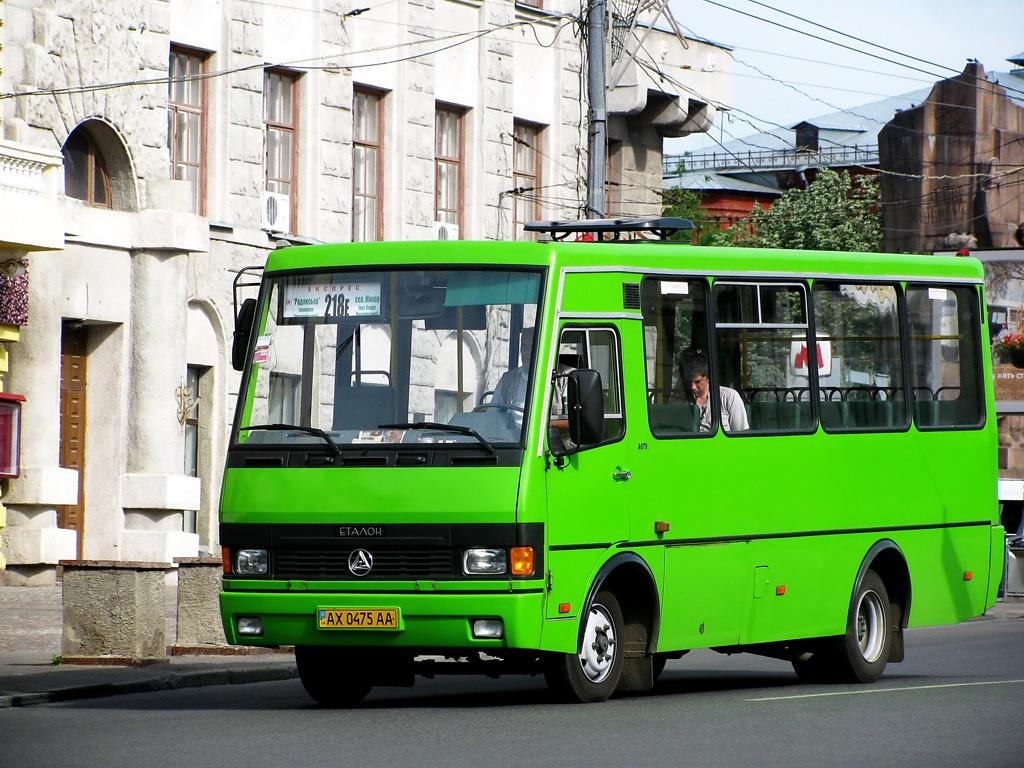 Маршрут харьков москва на автобусе