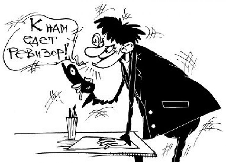 /upload/Karikatura/file_2.jpg