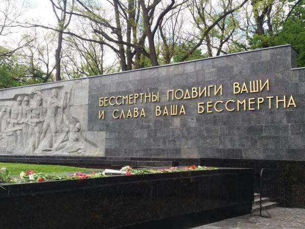 Что значит День Победы для жителей Харькова (видео)