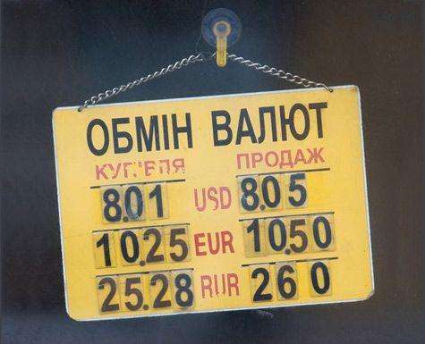 От мэра Харькова потребовали волшебства